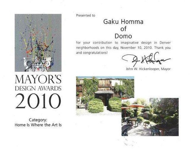 Mayor's Design Award 2010