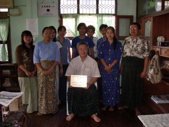 Homma Kancho with the AHAN Myanmar Learning Center staff in Yangon.