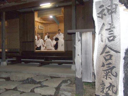 Traditional Iwama style Shin Shin Aiki Shuren Kai Tanren Juku.
