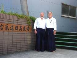 Ali Sensei with Kumagai Shihan.