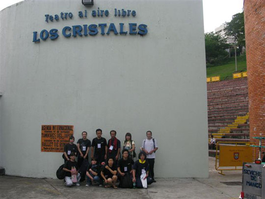 In front of the ampitheater.