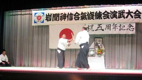 Hitohiro Saito Jukucho's demonstration.