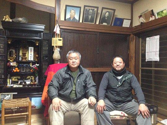 Homma Kancho with Saito Jukucho in front of the altar to the late Morihiro Saito Shihan.