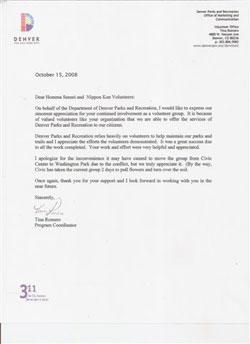 Denver Parks Appreciation Letter.  Click to enlarge.