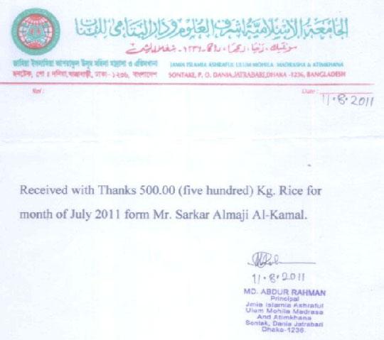 Bangladesh rice receipt