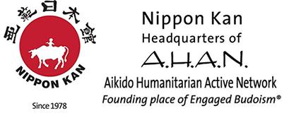AHAN Nippon Kan