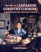 countrycooking